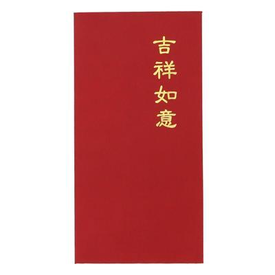 文喜 礼金袋 (红) 85*165mm 6枚/袋  P-1