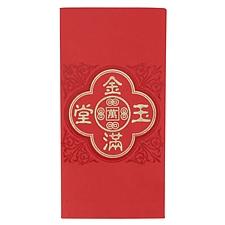 文喜 礼金袋 (红) 98*200mm 2枚/袋  B-48 万元封