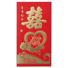 永吉 礼金袋 (红) 85*165mm  双喜
