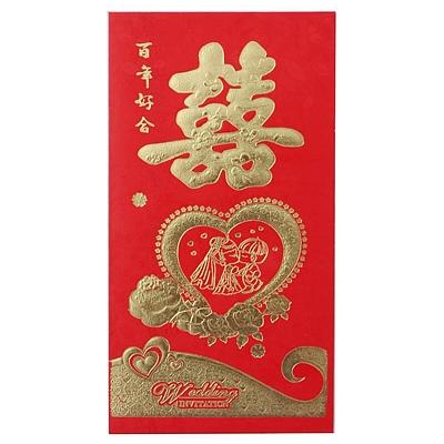 国产 礼金袋 (红) 85*165mm  双喜
