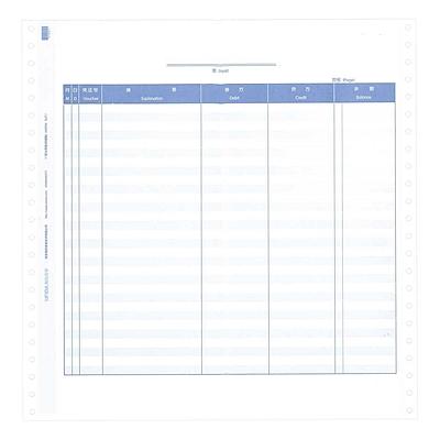 用友 7.1总分类账(明细账) 500份*2包/箱  L020106
