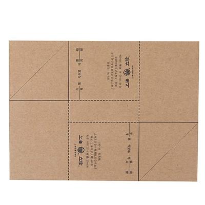 立信 包角纸 197*145mm  195-36
