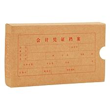 立信 凭证档案纸盒 30K(135*35*230mm)  2992