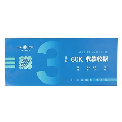 立信 三联收款收据 60K(179*76mm)  113-60-3