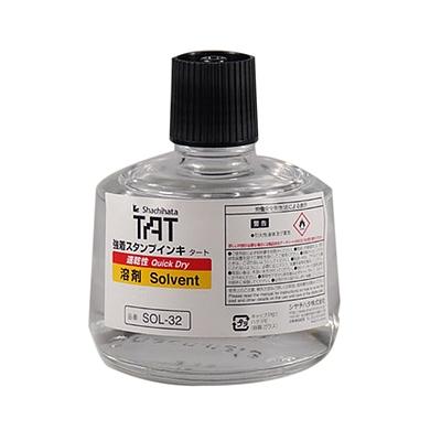 旗牌 TAT工业速干印油专用溶剂 330ml  SOL-3-32
