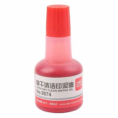 得力 印泥油 (红)  9874