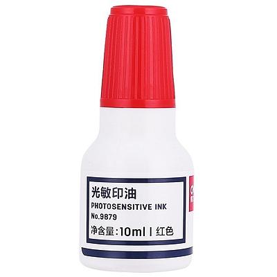 得力 光敏印油 (红) 10ml  9879