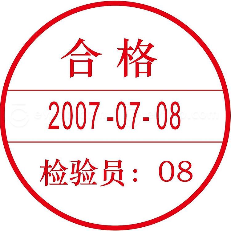 卓达 定制印章(回墨印) 25mm  46125