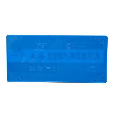 上海 复写纸 (蓝) 85*185mm  2834