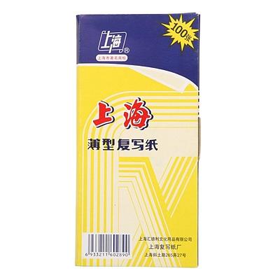 上海 复写纸 (蓝) 85*185mm  2839