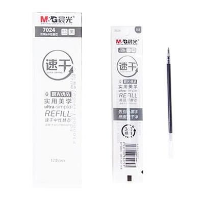 晨光 速干中性笔替芯 (黑) 0.5mm  7024A