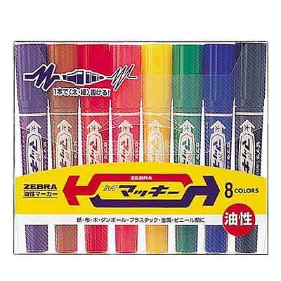 斑马 双头大唛奇笔8色套装 (8色) 8色/套  MO-150-MC