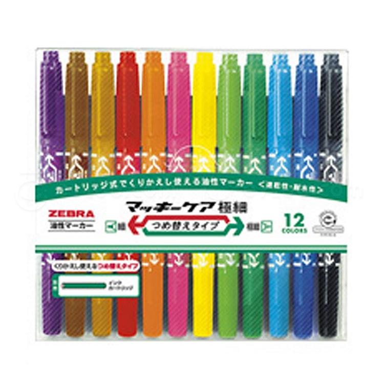 斑马 双头小唛奇笔12色套装 (12色)  YYTS5-12C