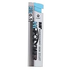 真彩 活动铅芯 (黑) 0.5mm 20根/管  1417A-2B0.5