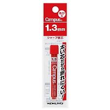 国誉 Campus红色活动铅芯 (红芯) 1.3mm 8根/管  PSR-CR13-1P