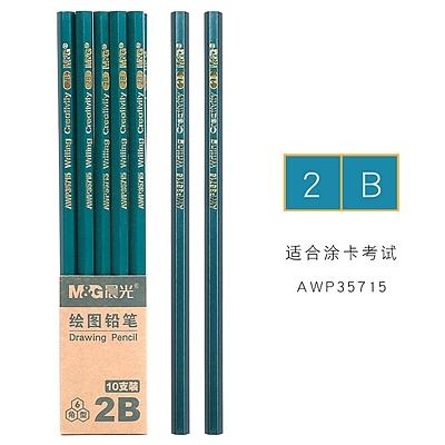 晨光 六角木杆铅笔 2B 10支/盒  AWP35715