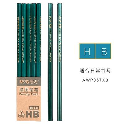 晨光 六角木杆铅笔 HB 10支/盒  AWP357X3
