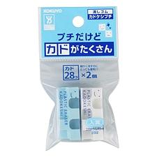 国誉 多方角橡皮 (白/蓝) 2块/套  KESHI-U750-1