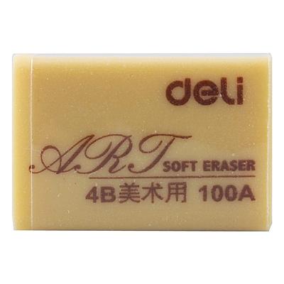 得力 4B美术100A橡皮擦 (土黄)  No.7534