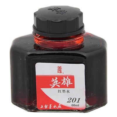 英雄 普通墨水 (红) 50ml  201