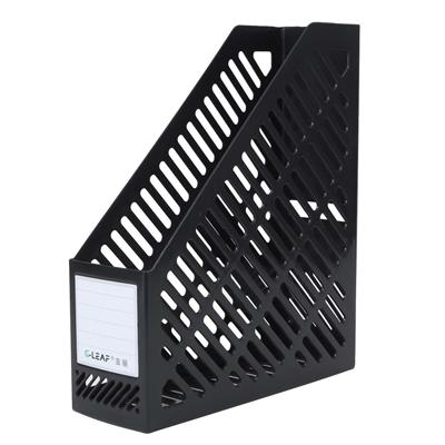 吉丽 单格高级文件栏 (黑) 3490