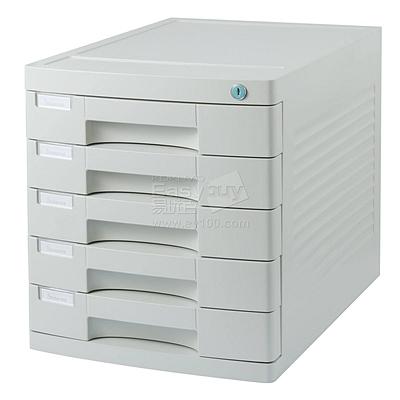树德 文件柜 (白) A4 五层  S1005