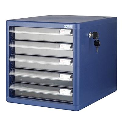 钊盛 带锁文件柜 (蓝) 五层  ZS285