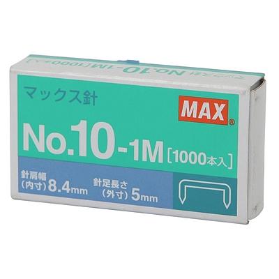 美克司 订书钉 10# 1000枚/盒  No.10-1M