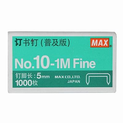 美克司 订书钉(普及版) 10# 1000枚/盒  No.10-1M