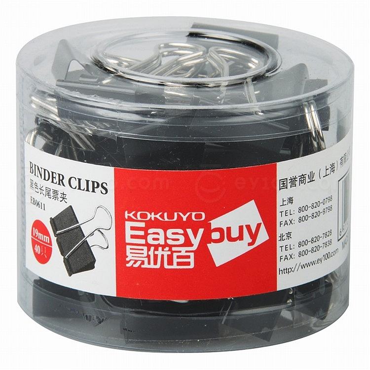 易优百 长尾夹 (黑) 19mm 40个/筒  EB0611