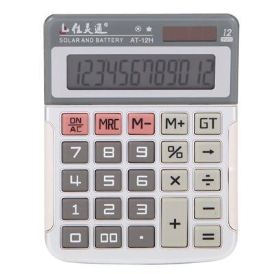 佳灵通 计算器 12位 小型  AT-12H