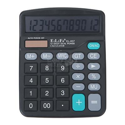 易利发 计算器 12位 中型  EL-837