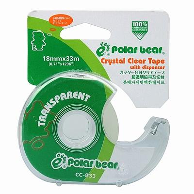 北极熊 小卷芯双蜗牛超透明胶带台  CC-833