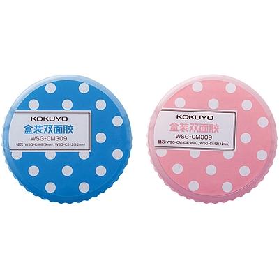 国誉 盒装双面胶 (蓝/粉) 本体  WSG-CM309