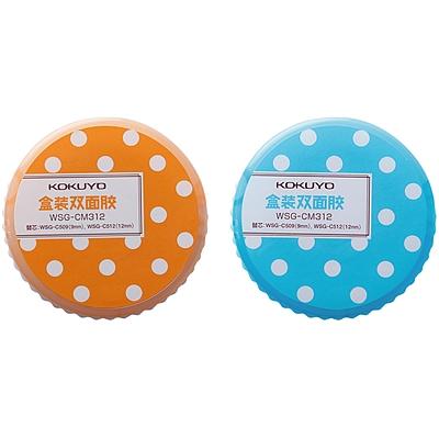 国誉 盒装双面胶 (浅蓝/橘) 本体  WSG-CM312