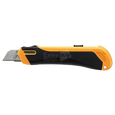 国誉 FLANE安全美工刀 (橘) 大号  HA-S200YR
