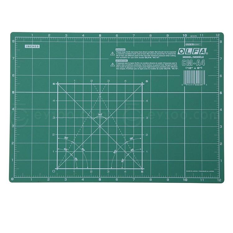 爱利华 2mm厚介刀板 A4  CM-A4