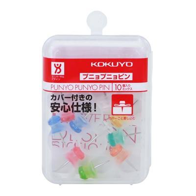 国誉 UD图钉 (彩色) 10枚/盒  KAHI-90N