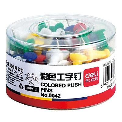 得力 工字钉 (彩色) 80枚/筒  0042