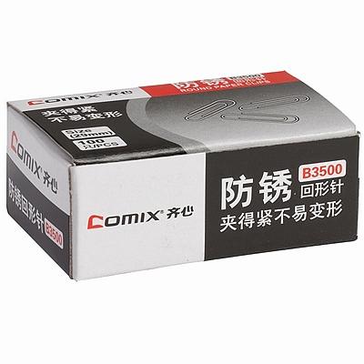 齐心 回形针 (银色) 29mm 100枚/盒  B3500
