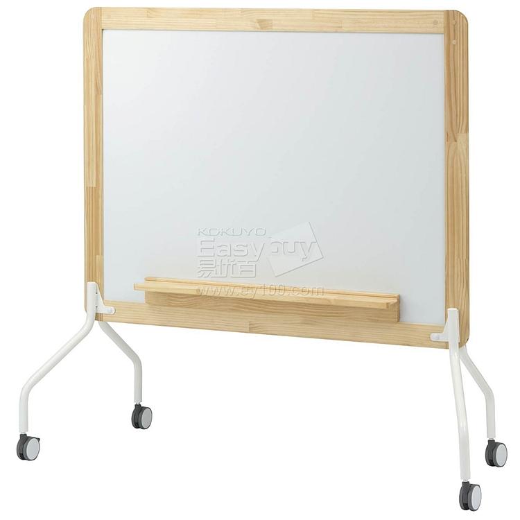 凯马翼 双面木框白板(带脚架) (白) 1315*1015mm  RBL-34SSWW