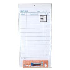 国誉 吸附式白板行动予定表 320*600mm/竖式  行动予定表