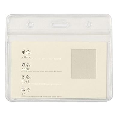 科记 防水证件卡(不含挂绳/吊夹) 横式 10个/包  T037