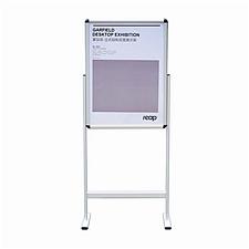 瑞普 蒙加菲立式展示牌 (银) B2  3003