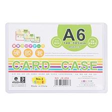 装得快 硬质卡片袋 (透明) A6  JX-806