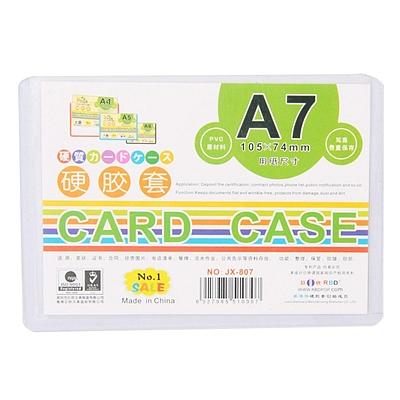 装得快 硬质卡片袋 (透明) A7  JX-807