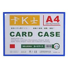 裝得快 磁性硬質卡片袋 (藍) A4  JX-504