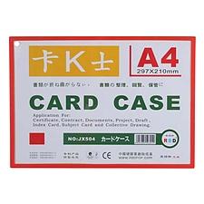 裝得快 磁性硬質卡片袋 (紅) A4  JX-504