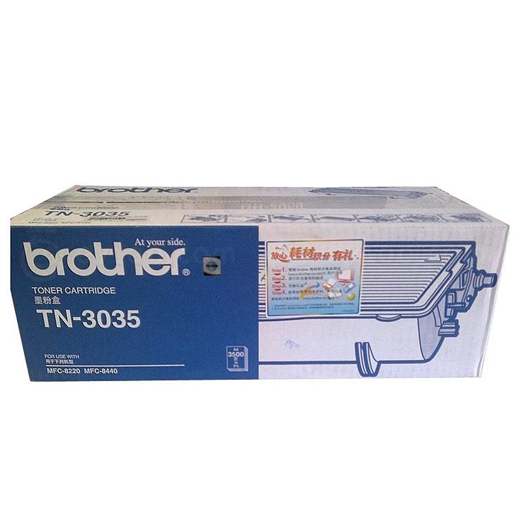 兄弟 打印墨粉 (黑)  TN-3035(墨粉)