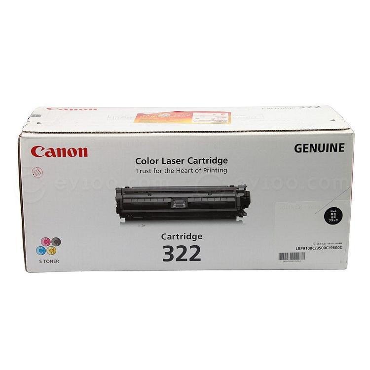 佳能 打印机硒鼓 (黑色)  CRG-322 BK